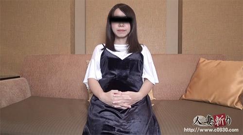 妊娠6ヶ月の田川祐夢さん